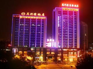 海南万利隆商务酒店